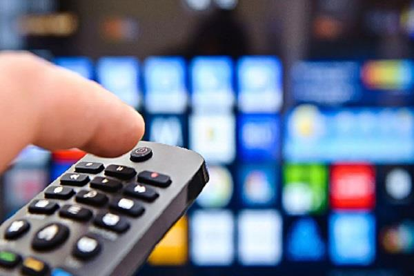 new rules will increase the cost of watching tv report
