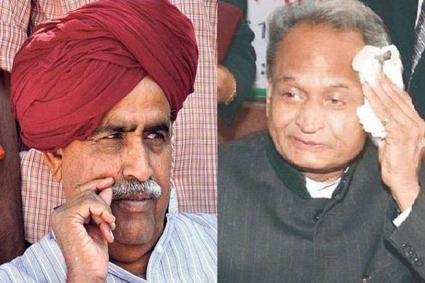 gehlot appeals to gujjars talk to the government