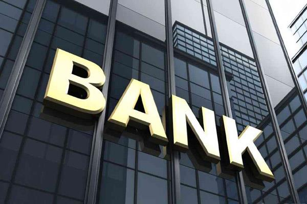 government can bring shares of public sector banks into exchange traded funds