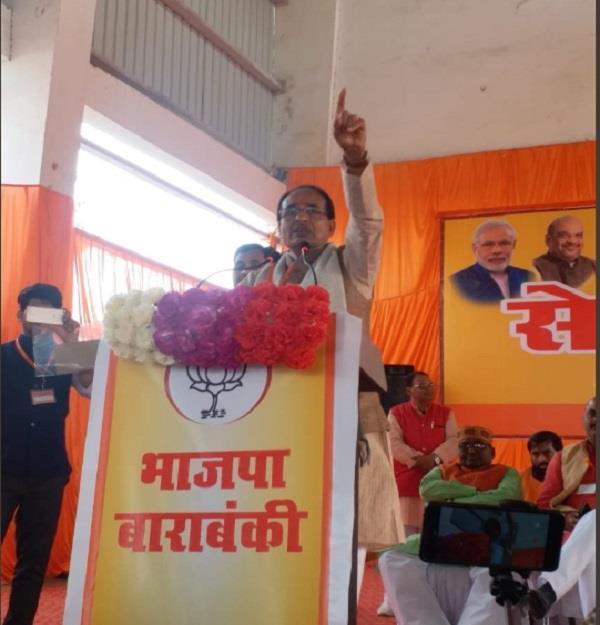 shivraj singh attacks on congress