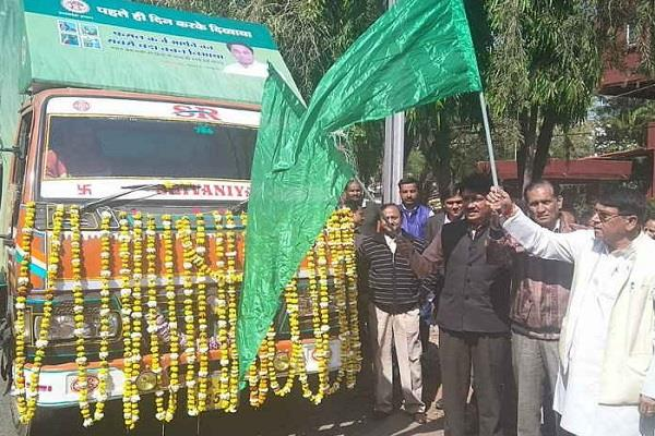 jai kisan debt waiver scheme showcased green flag