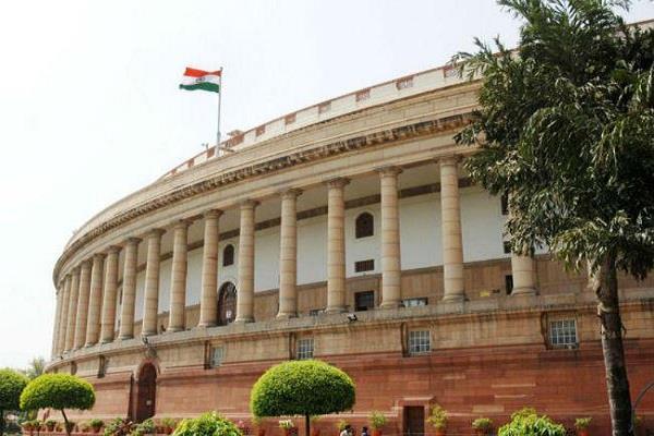 bill related to scheduled tribes of arunachal pradesh introduced in rajya sabha