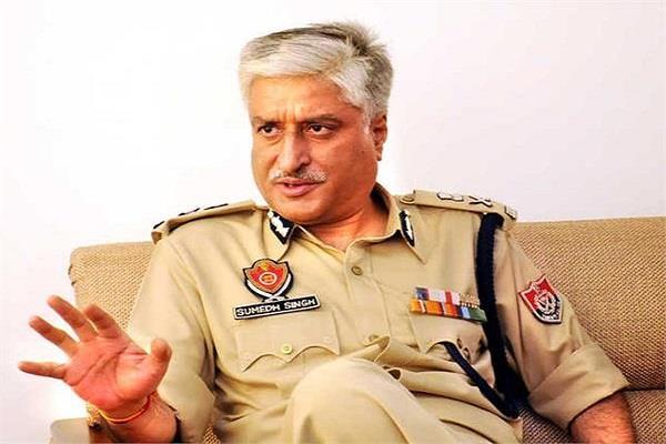 ludhiana court shocks former dgp saini