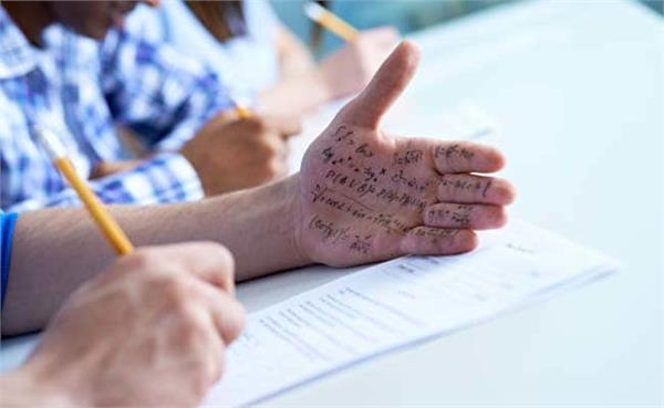 cheating in the exam of 12th