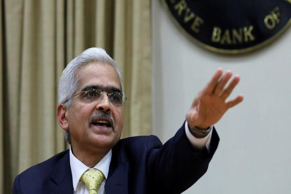 rbi mpc may change policy stance to neutral this week experts