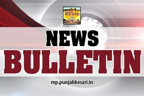 alcohol distributed in the meeting of rahul gandhi read 9 february big news