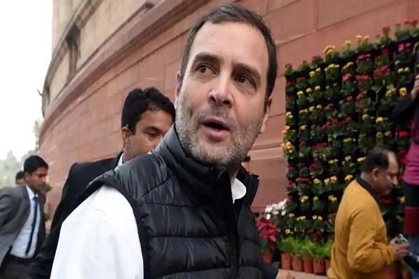 rahul gandhi did not ask in any of the last five years