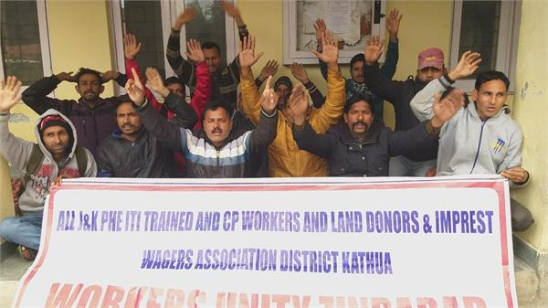 phe employees will strike in jammu