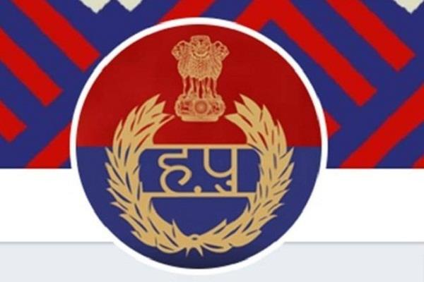 46 dsp transferred from haryana police