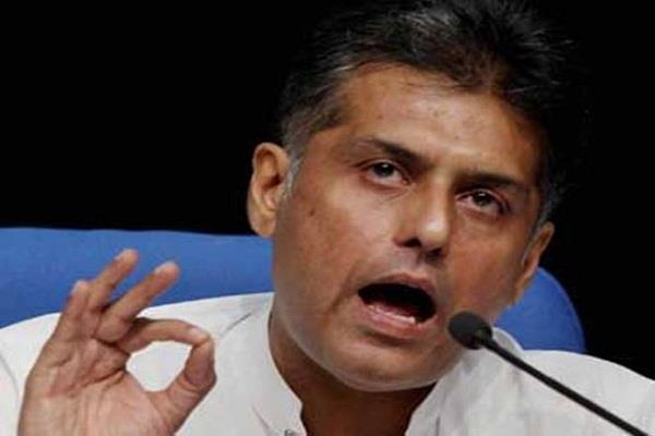 rafael deal congress again demanded jpc probe
