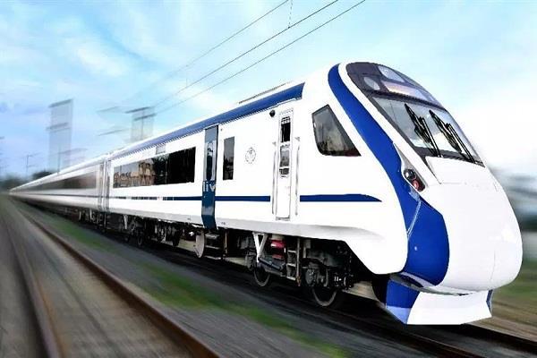 fix vande bhaina express fares know here