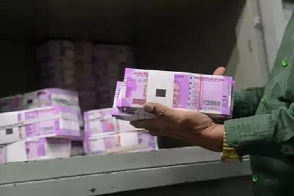 income tax department claims rs 20 thousand crores hawala business in delhi