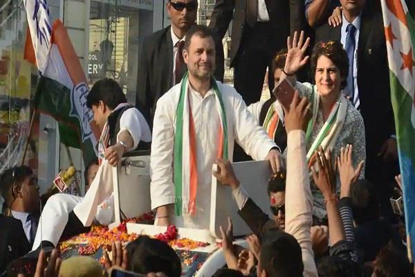 rahul priyanka used the captain bus for the road show