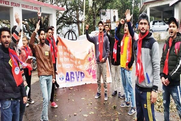 nahan abvp demand strike