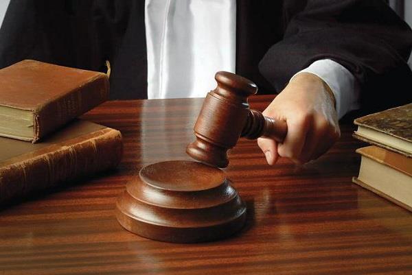 case filed
