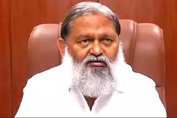 anil vij gave big statement about the breakdown of bsp inld alliance