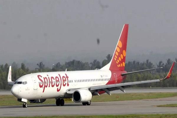 2 flights canceled at amritsar airport 4 late