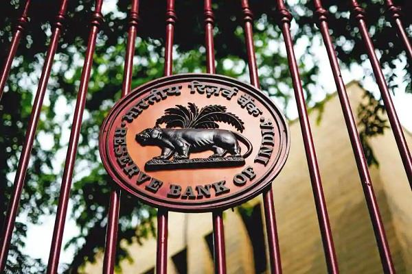 violation of rules rbi fined 7 banks