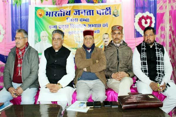 10 thousand panna pramukh from chamba will participate in conference