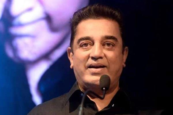 kamal haasan s party coalition with republican party of india