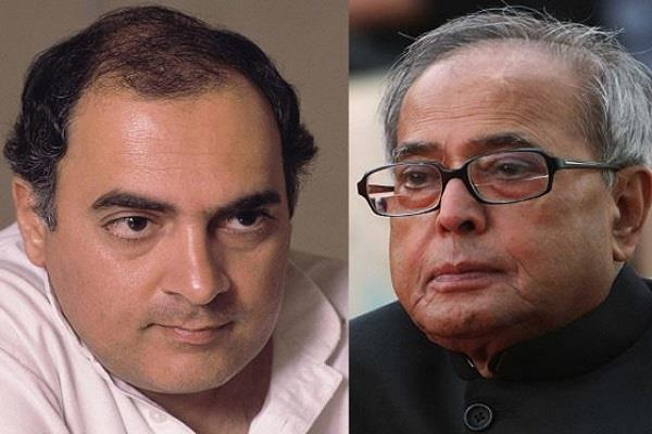 when rajiv gandhi asked before the oath  will i be able to do this