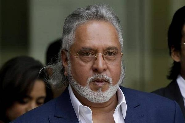 high court not given relief to vijay mallya company next hearing today