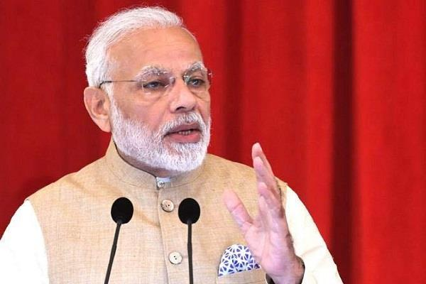 will the public give another  chance  to modi