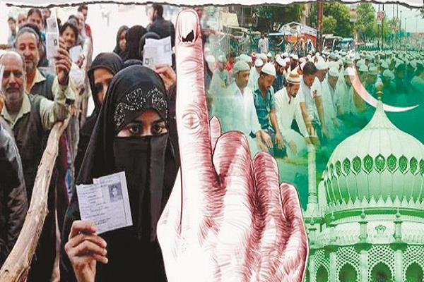 why protests against ramadan against general elections
