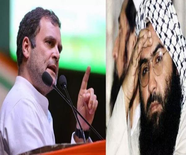 court to hear plea for treason against rahul will be hearing today