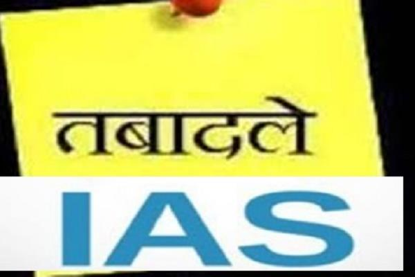 removed ias officers in mp removed shahdol commissioner