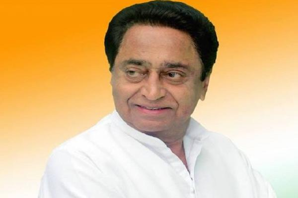 biggest announcement of cm kamal nath cle