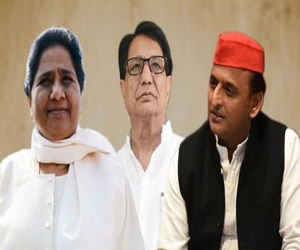 sp bsp rld will join joint rallies to make bjp s possible impossible