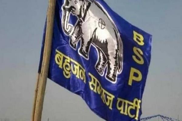 bsp will contest 26 seats in mp name declared on 3