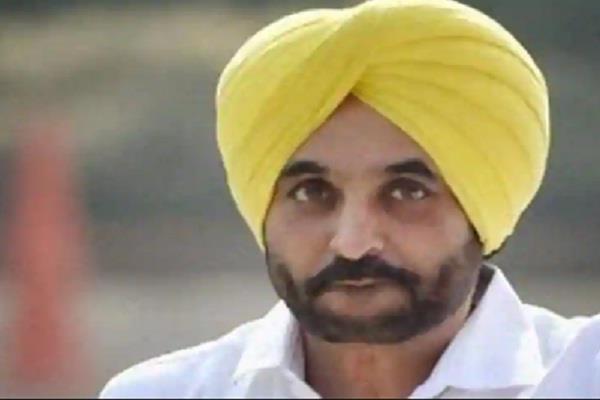 bhagwant mann speak against congress