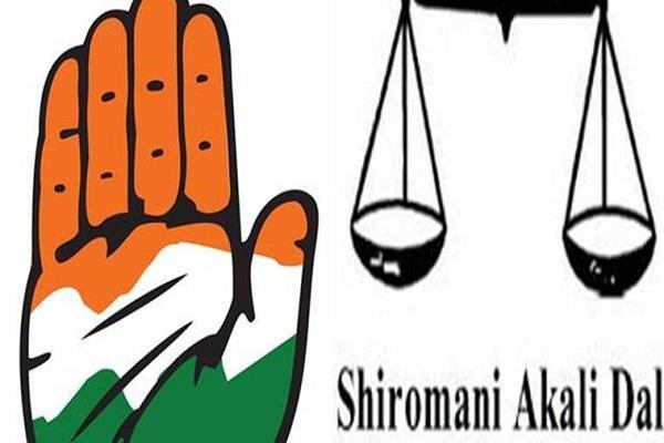 election diary lok sabha elections