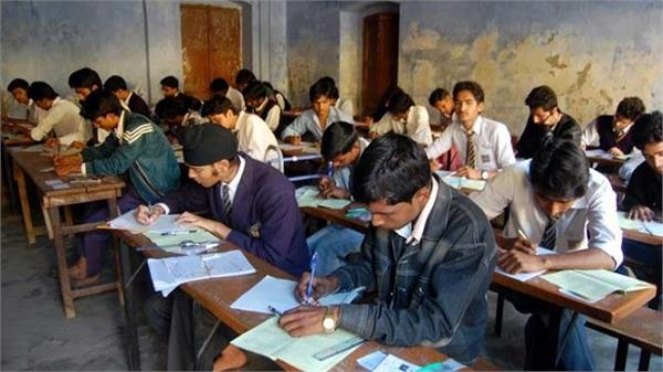 education minister conducted surprise exams of board exam centers