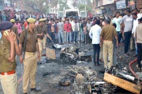 azamgarh godown fire case