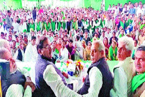 political situation will change nose rugged party leaves abhay