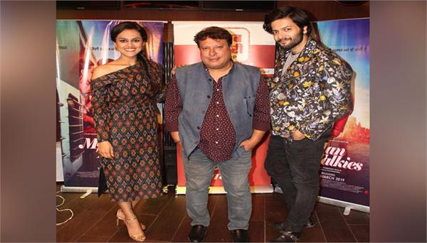 exclusive interview with the starcast of film milan talkies