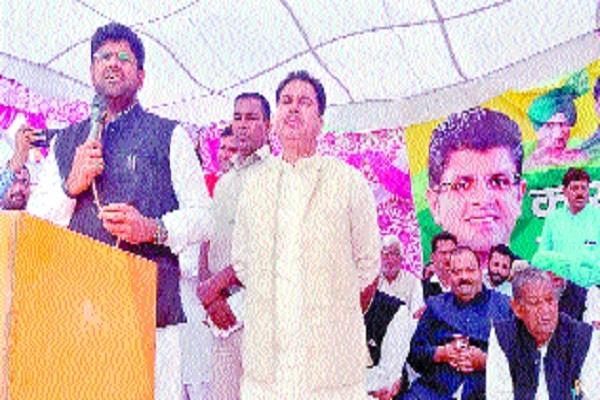 dushyant chautala bjp wants to win the elections with the help of