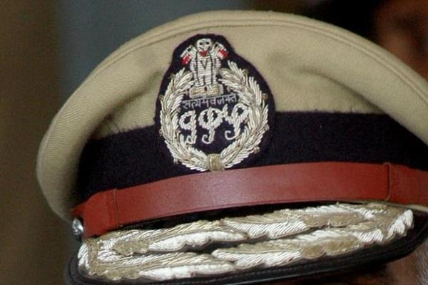 once again transferred ips officer changed