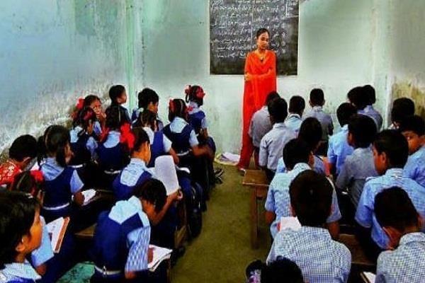 recruitment of teachers will now be under ugc regulations 2018