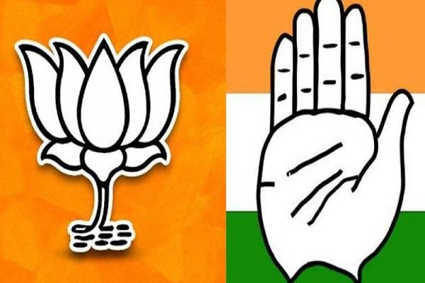 now in congress and bjp ticket tug fast