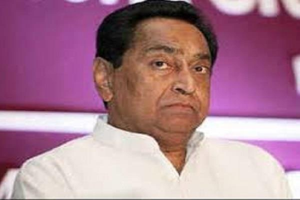 bjp raised the problems of cm kamal nath