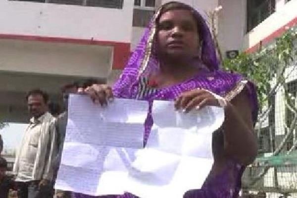 a pregnant woman sleeping pills collector s office reached