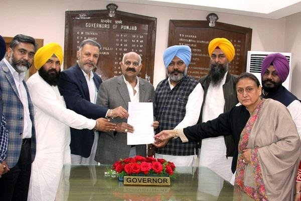aap leader meets governor to demand ashu from cabinet