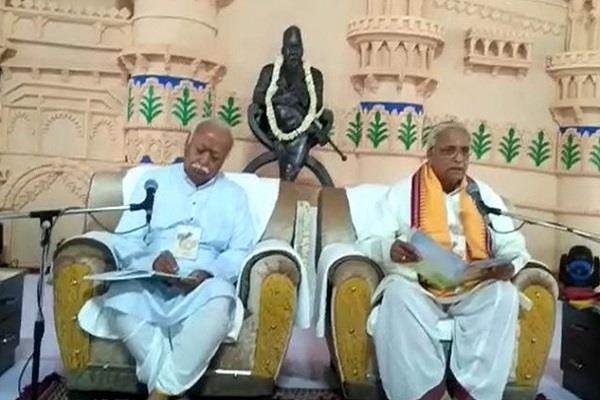 rss meeting begins in gwalior