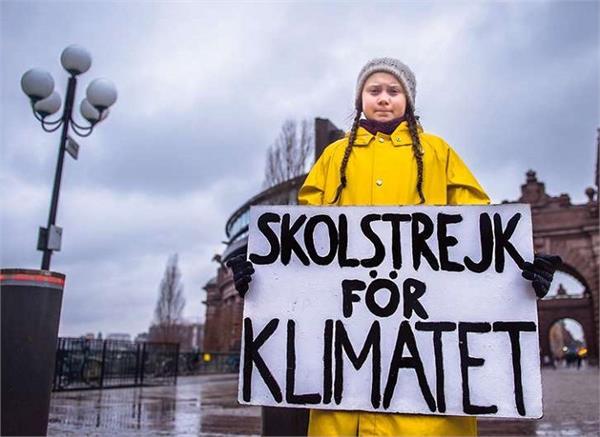 World Earth Day: बढ़ते प्रदूषण को लेकर परेशान है ग्रेथा, महज 16 साल की उम्र में चलाई सुरक्षा मुहिम