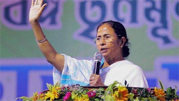 people will oust bjp from power trinamool congress