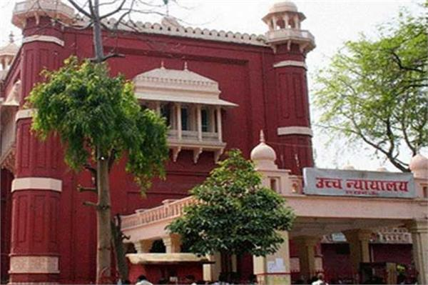 lucknow bench of allahabad high court responds to yogi s government